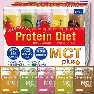 DHC - DHC プロテインダイエットMCTプラス 10食