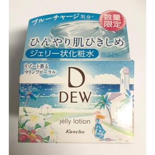 DEW - DEW ジェリーローション 60g スパチュラ付 マリンフローラルの香り 未開封