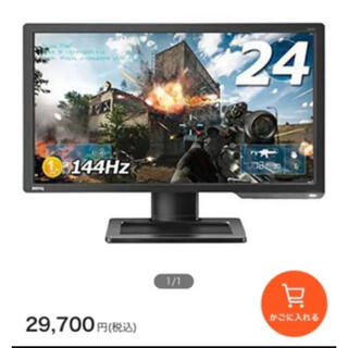 BENQ XL2411 144hz ゲーミングモニター