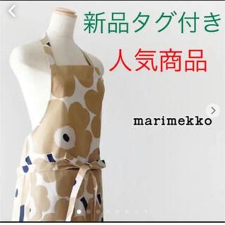 マリメッコ marimekko エプロンオフホワイトベージュウニッコ新品キッチン