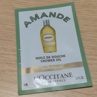 ロクシタン(L'OCCITANE)のロクシタン シャワーオイル(ボディソープ/石鹸)
