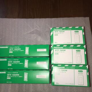 パナソニック(Panasonic)のWTF1502WK x30  WTF7003W x30(その他)