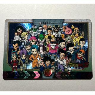 バンダイ(BANDAI)のドラゴンボール カードダス 特別弾 No.81 全員集合 1997年 美品(カード)
