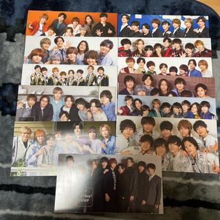 ヘイセイジャンプ(Hey! Say! JUMP)のHey! Say! JUMP 会報 No.39~51(男性アイドル)