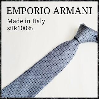 エンポリオアルマーニ(Emporio Armani)のEMPORIO ARMANI エンポリオアルマーニ ネクタイ シャツ スーツ(ネクタイ)