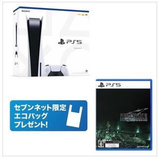 PlayStation - PlayStation5 本体 FFⅤⅡセット