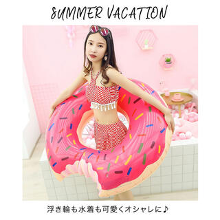浮き輪 うきわ 浮輪 ドーナツ おしゃれ かわいい キュート ピンク 90cm