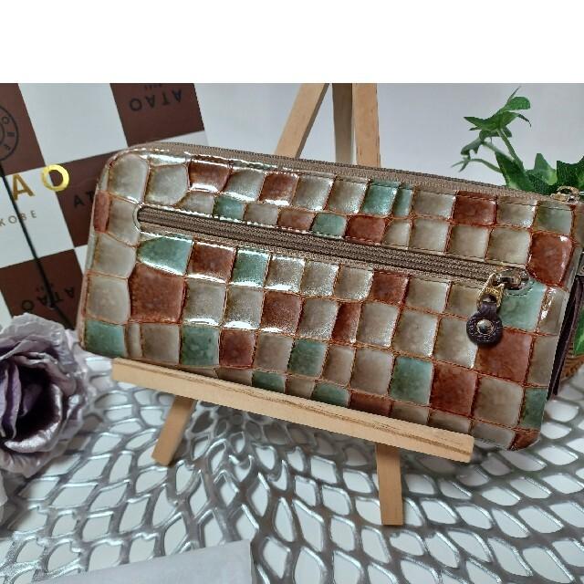 ATAO(アタオ)の専用 アタオ ATAO リモヴィトロ ボックスなし レディースのファッション小物(財布)の商品写真