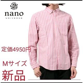 ナノユニバース(nano・universe)の【新品】nano universe ラウンドストライプオックスシャツ M サイズ(シャツ)