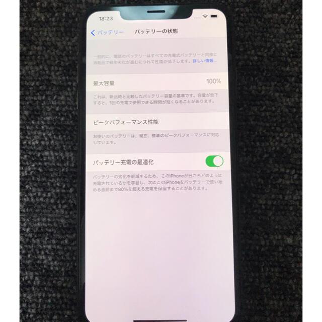 iPhone(アイフォーン)のXS Max 256GB ゴールド SIM フリー(最終値下げ) スマホ/家電/カメラのスマートフォン/携帯電話(スマートフォン本体)の商品写真