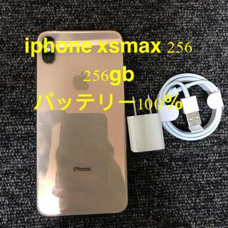 Apple - IPHONE XSMAX 256GB ゴールド( 美品)SIMフリー