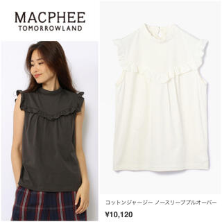 MACPHEE - MACPHEE⭐️ノースリーブプルオーバー TOMORROWLAND フリル S