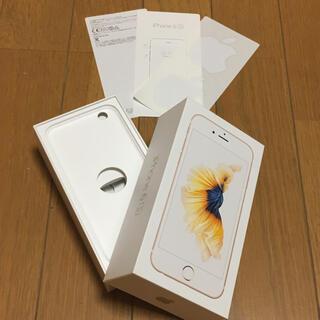 アップル(Apple)のiPhone6S 空箱(その他)