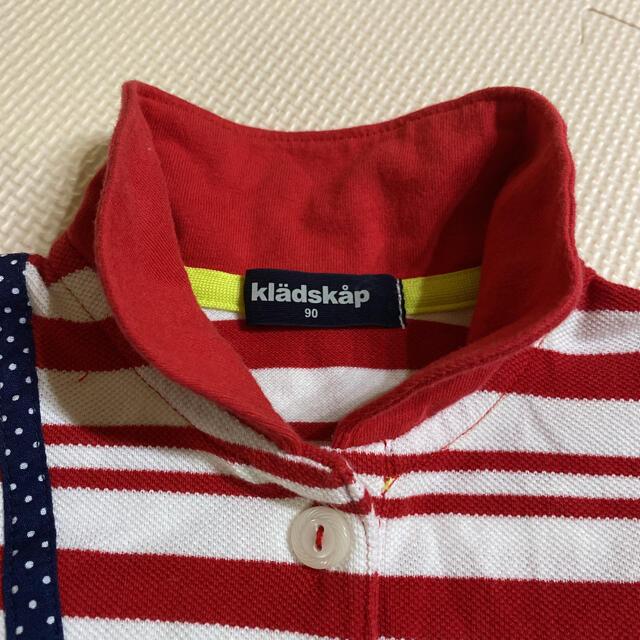 kladskap(クレードスコープ)のkladskap ワンピース 90 キッズ/ベビー/マタニティのキッズ服女の子用(90cm~)(ワンピース)の商品写真