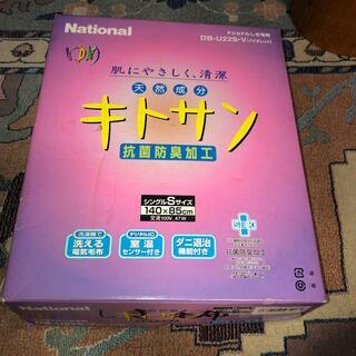 Panasonic - national 電気毛布