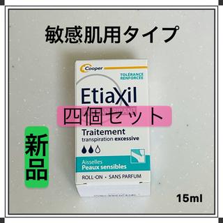 4個セット エティアキシル  Etiaxil  デトランスピラン 敏感肌用タイプ(制汗/デオドラント剤)