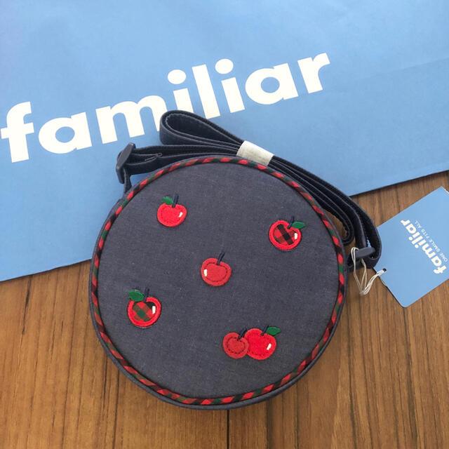 familiar(ファミリア)のファミリア 新品ポシェット キッズ/ベビー/マタニティのこども用バッグ(ポシェット)の商品写真