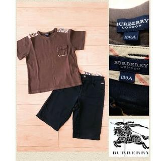 バーバリー(BURBERRY)のお洒落!BURBERRY◆Tシャツ&ショートパンツ◆130センチ バーバリー(Tシャツ/カットソー)