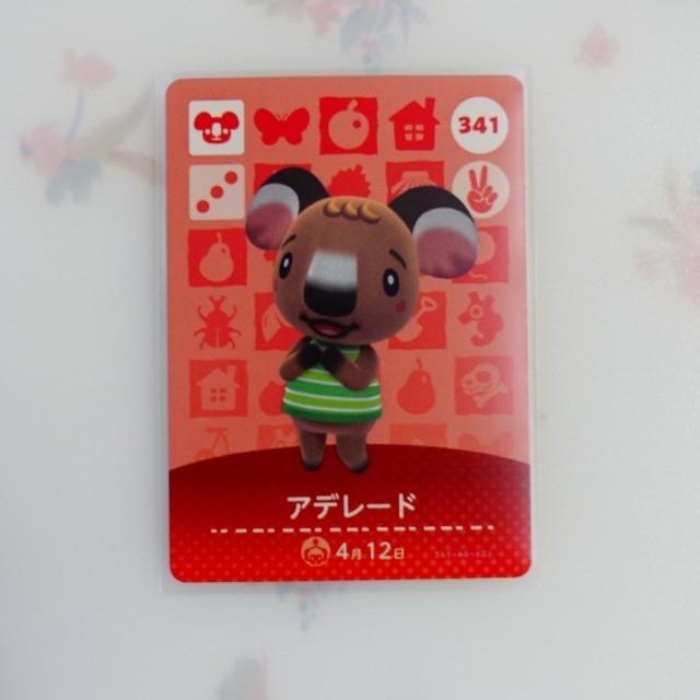 任天堂(ニンテンドウ)の『アデレード』どうぶつの森amiiboカード エンタメ/ホビーのアニメグッズ(カード)の商品写真