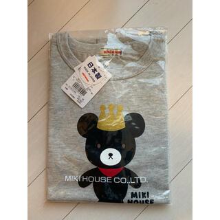 ミキハウス(mikihouse)のミキハウス ダブルビー ダブルB  キングくん Tシャツ 半袖 (Tシャツ/カットソー)