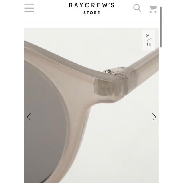 IENA(イエナ)の【新品未使用】IENA サングラス レディースのファッション小物(サングラス/メガネ)の商品写真