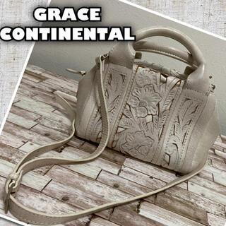 GRACE CONTINENTAL - 送料込 グレースコンチネンタル ショルダーバッグ