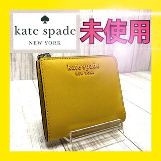 ケイトスペードニューヨーク(kate spade new york)の未使用!ケートスペイド kate spade 財布 WLRU6032-703(財布)