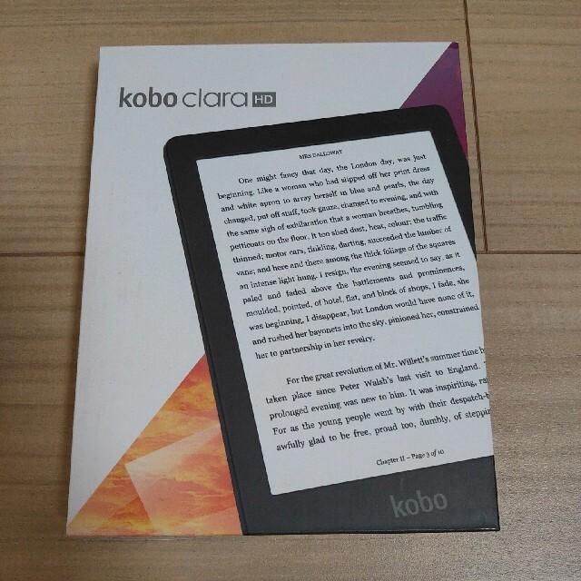 楽天 kobo clara HD スマホ/家電/カメラのPC/タブレット(電子ブックリーダー)の商品写真