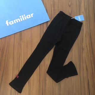 familiar - ファミリア 新品レギンス 120