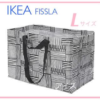 IKEA - IKEA イケア バッグ フィスラ Lサイズ1枚   エコバッグ