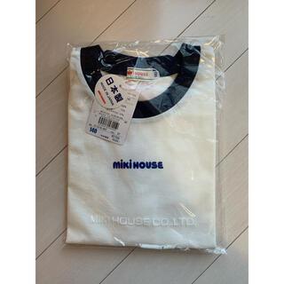 ミキハウス(mikihouse)のミキハウス ダブルビー ダブルB  Tシャツ 半袖 マルチカラー(Tシャツ/カットソー)