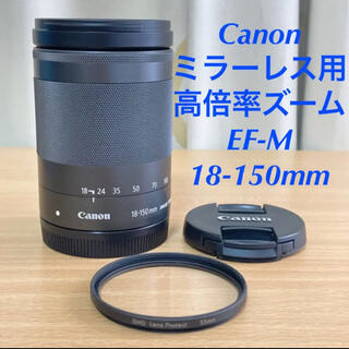 Canon - ef-m18-150mm f3.5-6.3 IS STM 高倍率ズームレンズ