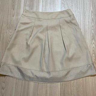 インタープラネット(INTERPLANET)のインタープラネットスカート(ひざ丈スカート)
