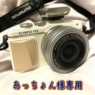 オリンパス(OLYMPUS)のオリンパス ミラーレスカメラ E-PL7【あっちょん様専用】(ミラーレス一眼)