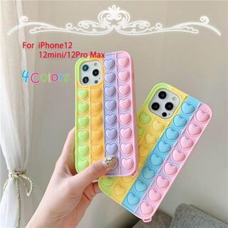 iPhone12 12pro max 12mini スマホケース カバー 各4色(iPhoneケース)