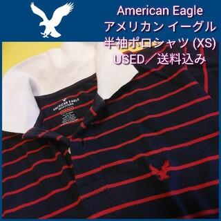 アメリカンイーグル(American Eagle)の送料込【USED】ポロシャツXS★アメリカンイーグルAmerican Eagle(ポロシャツ)