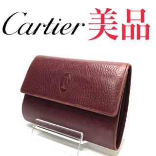 カルティエ(Cartier)の☆値下げ☆ Cartier 小銭入れ付き三つ折り財布 ボルドー(財布)