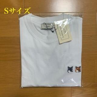 メゾンキツネ ダブルフォックスヘッドパッチ Tシャツ 白 Sサイズ