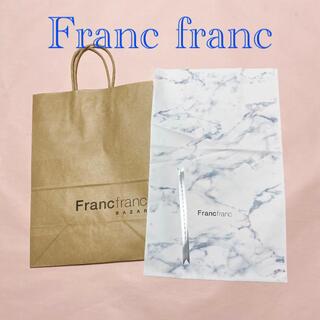 フランフラン(Francfranc)のフランフラン ショップ袋 紙袋 ビニール袋 未使用 ♡ アフタヌーンティー 好き(ショップ袋)