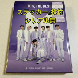 防弾少年団(BTS) - BTS THE BEST 初回C