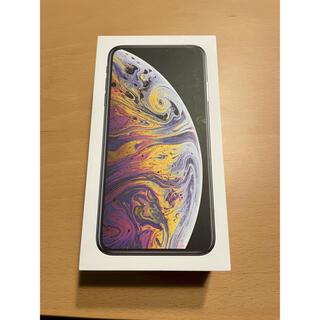 iPhone - iPhone Xs Max Silver 256 GB SIMフリー