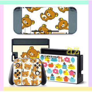 Nintendo Switch - ◎SALE◎ リラックマ⑧ 任天堂Switch 保護スキンシール✦汚れ防止
