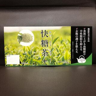 快糖茶+ MBHオンライン(健康茶)