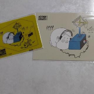 レア!クリアしおり ポストカード 佐川美術館  ムーミンコミックス展(キャラクターグッズ)