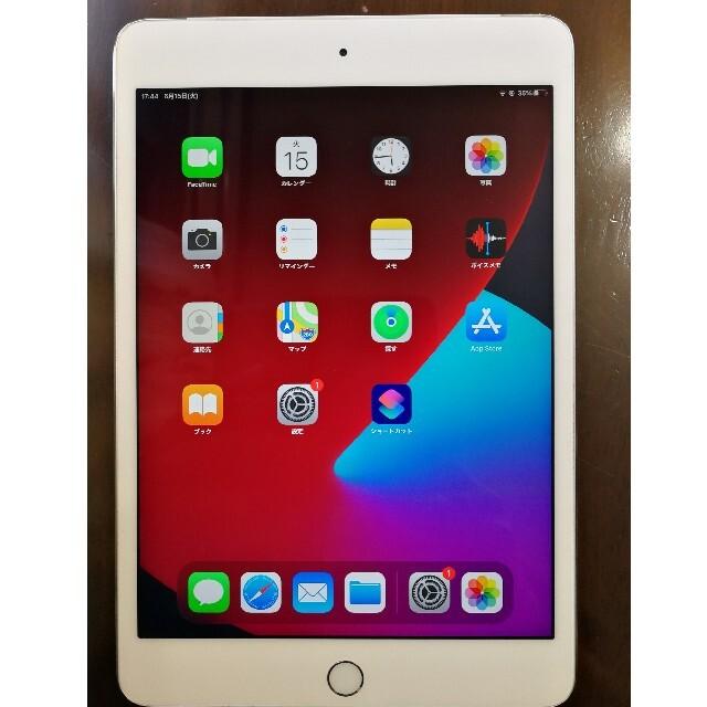 iPad(アイパッド)のiPad mini4 128GB Wi-Fi Cellular docomo スマホ/家電/カメラのPC/タブレット(タブレット)の商品写真