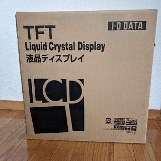 IODATA - 【液晶ディスプレイ】I・O DATA LCD-A193VW