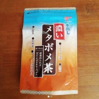 ティーライフ(Tea Life)の水出し濃いメタボメ茶 8g×30個(1リットル用)(ダイエット食品)