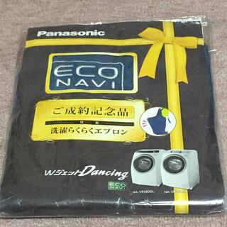 パナソニック(Panasonic)の超レア新品未使用非売品パナソニックエコナビ洗濯らくらくエプロン(その他)