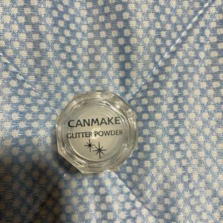 キャンメイク(CANMAKE)のキャンメイク グリッターパウダー(アイシャドウ)
