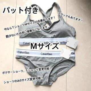 カルバンクライン(Calvin Klein)のCalvin Klein パット付き Mサイズ ブラックブラと三角(ブラ&ショーツセット)